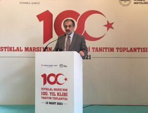 İstiklal Marşı'nın 10 kıtası, Türkiye'nin sembol mekanları ile şehitlerin kabirlerinde seslendirildi