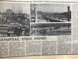 Kazakistan ilk uluslararası anlaşmasını 30 yıl önce bugün Türkiye ile imzaladı