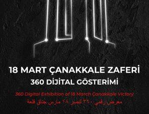 Marmaray Yeni Kapı İstasyonu'ndaki Çanakkale Zaferi Dijital Gösterimi'nin resmi açılışı yarın yapılacak