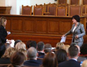 Bulgaristan, AB dışındaki ülkelerde kurulacak seçim merkezi sayısındaki sınırlamayı kaldırdı