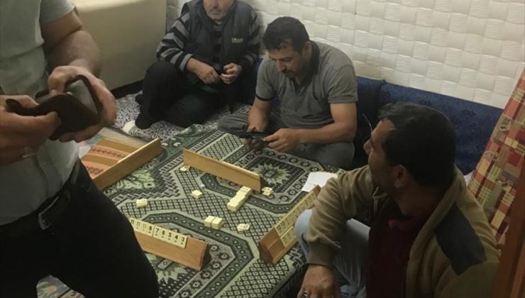 Afyonkarahisar'da Kovid-19 tedbirlerini ihlal eden 7 kişiye para cezası