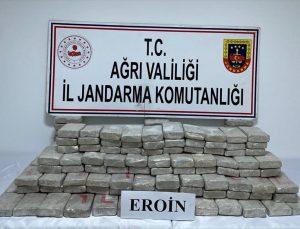 Türkiye-İran sınırında arazide 109 kilogram eroin ele geçirildi